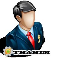 Thahim